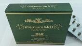 インカの秘密PremiumMcB(プレミアム・マックビー)ソフトカプセル120粒