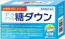 アラプラス 糖ダウン 30カプセル×6箱セット【送料無料】