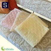 【数量限定】日本製・送料無料丸洗い可シーツの代わりです。最高級近江ちぢみ使用オリジナル本麻クール敷きパッドシングルサイズ105×210cm