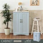 フレンチカントリー家具キャビネット幅60フレンチスタイルブルー&ホワイト