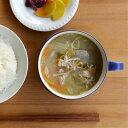 【白山陶器】【波佐見焼】【S型スープボール(大)】ナチュラル69 結婚式の引き出物やギフトに! 食器 おしゃれ 内祝い S型スープボール(大) 洋食器 スープカップ 単品