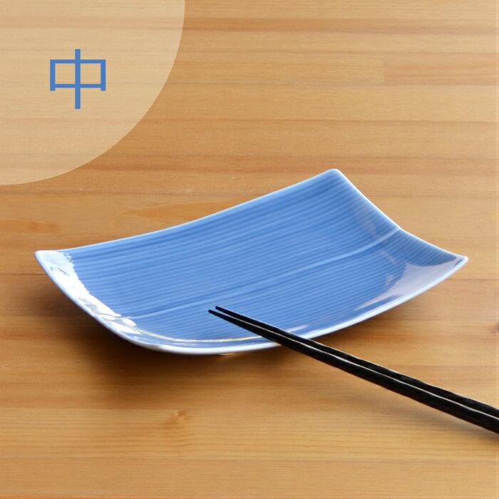 【白山陶器】【波佐見焼】【長方皿】【サイズ中】【ブルー】ナチュラル69 結婚式の引き出物やギフトに! 食器 おしゃれ 内祝い 長方皿 サイズ中 ブルー 食器 角皿 北欧 肥前焼