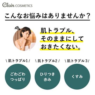 漢方・生薬を配合しお肌の潤いを守りながら落とす。洗うたび透明感のあるお肌へ