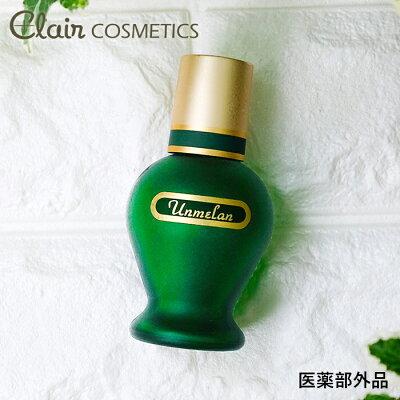 くれえるゴールドアンメラン医薬部外品化粧水。シルバーアンメランよりも贅沢に美容成分を配合。