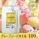 Grapeseed-100r-m