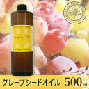 Grapeseed-500-m