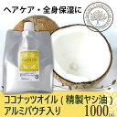 Yasi-oil-simg-1000-7