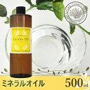 Mineral-oil-500-m