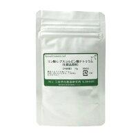 ビタミンC誘導体リン酸-L-アスコルビン酸ナトリウム10g(純度100%のビタミンC誘導体)