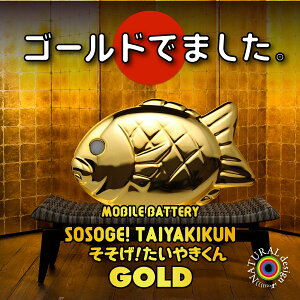 ���ޡ��ȥե����Х���Хåƥ�ڤ�����!�����䤭����GOLD��/iPhone6�Хåƥ/iPhone6Plus�Хåƥ/�����ե���6�Хåƥ/iPhone5s�Хåƥ/Android�Хåƥ/���ޥۥХåƥ/wimax/���Ŵ�/�����Ƥ�/���ޥۥХåƥ���Ŵ�/�����䥭/�����������