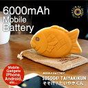 スマートフォン用 モバイルバッテリー/iPhone/スマートフォン/スマホ/バッテリー/充電機/充電...