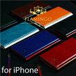 iPhone7 ケース 手帳型 iPhone7Plus iPhone 7 7Plus SE 6s 6 Plus 5s ケース iPhone6 Plus iPhone6Plus ケース 送料無料 手帳 アイフォン7 手帳型 ブランド メンズ レディース 7 7Plus 6S 5 SE スマホケース iPhone7 アイフォン 手帳型 おしゃれ シンプル カラフル FLAMINGO