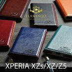 XPERIA XZs XPERIA XZ X Performance Z5 ケース 手帳型 ブランド シンプル 送料無料 XZs XZ Z5 レザーケース 手帳 ケース エクスペリア XZs XZ Z5 XPerformance 手帳型 おしゃれ ブラック エックスパフォーマンス SO-04 SOV33 502SO SO-01J SOV34 スマホケース FLAMINGO