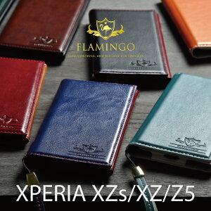 Performance ブランド シンプル エクスペリア XPerformance おしゃれ ブラック ファイブ エックス パフォーマンス スマホケース