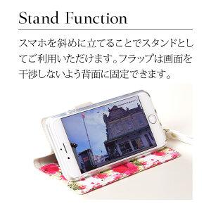 iPhone8ケースiPhone7ケースiPhone6sケースiPhone8plusiPhone7plusiPhone6plusケースiPhoneSE手帳型iphone5siPhone5Xアイフォン8765seレディーススマホケースfleur