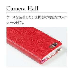 Phone8ケースiPhone7ケースiPhone6sケースiPhone8plusiPhone7plusiPhone6plusケースiPhoneSE手帳型iphone5siPhone5Xアイフォン8765seレディーススマホケースfleur
