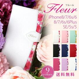 iPhone8ケース手帳iPhone7ケース手帳型アイフォン7手帳型アイフォン8手帳型ブランドレディースおしゃれ