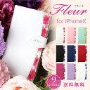 iPhoneX ケース 手帳型 iphone x ケース アイフォンX...