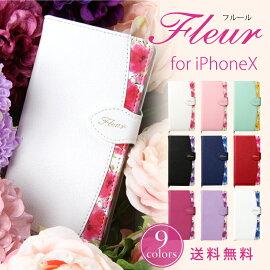 iPhoneXケース手帳型iphonexケースアイフォンX手帳スマホケースレディースfleur