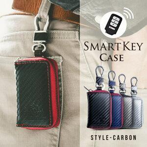 スマートキー カーボン レディース ブランド インテリジェントキーケース アクセス プリウス ダイハツ スマートキーケース