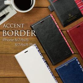 iPhone8ケース手帳型iphone7ケースiphone6sケース手帳アイフォン8手帳型ブランドメンズレディース7ケースiPhone6手帳型おしゃれシンプルボーダーラインACCENTBORDER