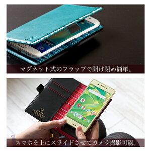 マルチタイプ多機種対応全機種対応手帳型スマホケースアイフォンiphonexperiaGalaxyAQUOSおしゃれシンプルカラフルACCENTBORDER