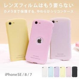 iPhoneseケースse第2世代iPhonese2ケースiphone8iphone7iPhoneseケース第二世代アイフォンSE87耐衝撃衝撃吸収カメラ保護シリコンカバースマホケースChrome