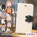 iphone11 ケース iphone xr iphone11pro iphone8 アイフォン8 カバー 11 pro アイフォンxr ス……