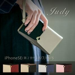 iPhone11ケースiPhone11Proケース手帳型iPhone11アイフォンスマホケースレディース送料無料ハートバイカラーツートン大人かわいいJudy