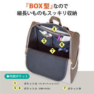 リュックレディース大容量バッグリュックサック大人リュックマザーズバッグ軽量バックパック大人カバン鞄大人かわいいNATURALdesignナチュラルデザインLily