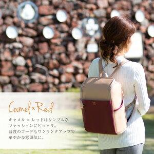 リュック大容量バッグリュックサック大人リュックマザーズバッグ軽量バックパック大人ランドセルカバン鞄大人かわいいNATURALdesignナチュラルデザインLily