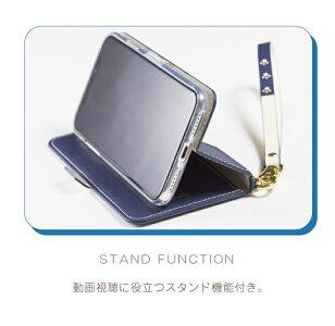 iPhone8ケースiphone7ケース手帳型iPhone6アイフォン8766sxスマホケース猫minette