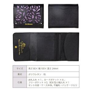財布レディース三つ折り財布コンパクトミニ財布おしゃれ三つ折り小さい財布かわいい花柄薔薇バラ柄ショートウォレットギフトプレゼントNATURALdesignLaRoseraieMiniWallet