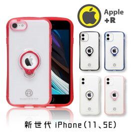 iPhone11ケースアイフォン11ケースクリア耐衝撃衝撃吸収リング付き透明クリアケース落下防止カバーバンカーリングスマホケース+R