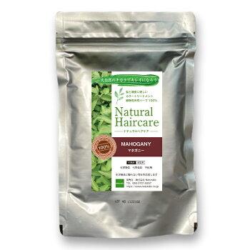 ナチュラルヘアケアスタンダードシリーズ3袋まとめ買い100%天然植物へナ白髪染めご希望のヘナ&ハーブを選べます!