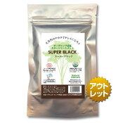 ナチュラルヘアケアオーガニックスーパーブラック100%天然植物ブラック白髪染めへアカラー