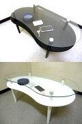 テーブル ビーンズ センター デザイン ディスプレイ リビング