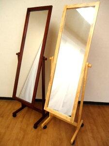 キャスター付き スタンドミラー 幅48cm 奥行40cm 高さ150cm キャスター付 ミラー 鏡 姿見 カガミ 全身鏡 等身大 全身ミラー 全身 ワイド 広幅 軽量 天然木 木製 フレーム 木枠 スタンドミラー 姿