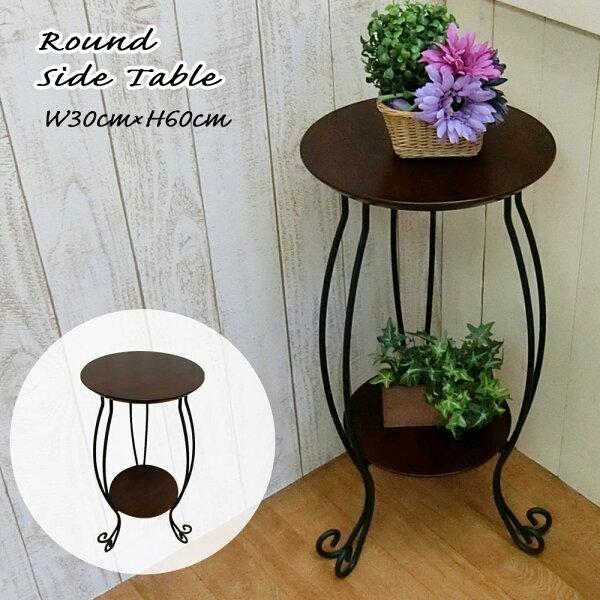 サイドテーブル丸猫脚北欧木製ラウンドテーブル円形直径30cmコンパクトソファベッドナイトテーブル花台