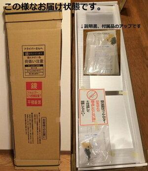 NRM-7Sシルバー色特大姿見日本製割れないフィルム軽量ミラー鏡サイズ幅85cm奥行2.7cm高さ170cm重量約4kg(鏡姿見等身大ミラー国産超軽量地震対策安心安全鏡全身鏡壁掛けミラーウォールミラー壁掛立て)