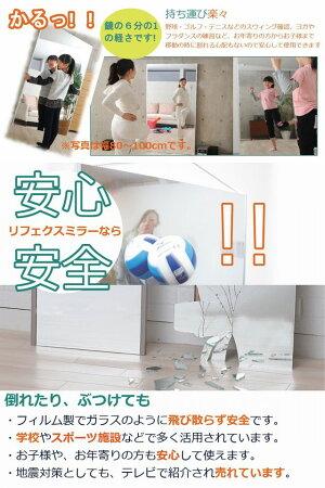 RM-5細枠日本製割れないフィルム軽量ミラー鏡サイズ幅60cm奥行2cm高さ150cm重量約2.4kg(鏡姿見等身大ミラー国産超軽量地震対策安心安全鏡全身鏡壁掛けミラーウォールミラー壁掛立て)