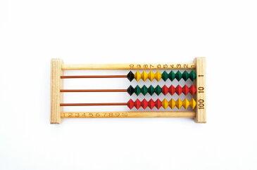 数学(かずまなぶ)1号 【 KAZU-120 】 ダイイチ ( 播州そろばん )