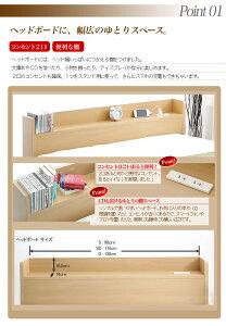 【送料無料】Fours(フール)ベッドフレームセミダブル(1.5人用、SD、シンプル、ナチュラル、コンセント二口付き、棚付き、引き出し付き、ベッド下収納、幅120cm)