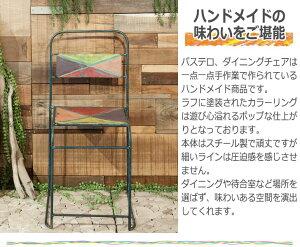 Pastelloパステロハンドメイドダイニングチェア椅子腰掛カラフルポップ可愛い手作りアイアンスタッキングおしゃれ[送料無料]北海道沖縄離島は別途運賃がかかります