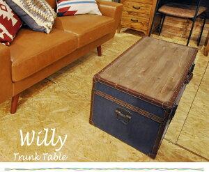 Willyウィリートランクテーブルテーブル収納収納テーブルアメリカンビンテージ青ブルーネイビー紺[送料無料]北海道沖縄離島は別途運賃がかかります