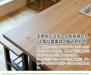 NOTREノートルダイニング3点セットダイニングセットアイアンブラック黒天然木木製食卓リビングモダンおしゃれ[送料無料]北海道沖縄離島は別途運賃がかかります