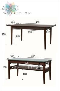 【送料無料】EMO-エモ-ネストテーブル(オーバル、ウォールナット、棚付き、リビングテーブル、テーブルセット、自由自在、おしゃれ、ガラストップ、入れ子式、L字、I字)