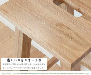 Henryヘンリースツール木製北欧天然木オークナチュラル椅子腰掛可愛いカフェおすすめおしゃれ[送料無料]北海道沖縄離島は別途運賃がかかります