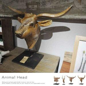 AnimalHeadアニマルヘッド動物壁掛けインテリアアメリカンサイ鹿シカ牛ウシバッファロー店舗おしゃれウッドアート[送料無料]北海道沖縄離島は別途運賃がかかります