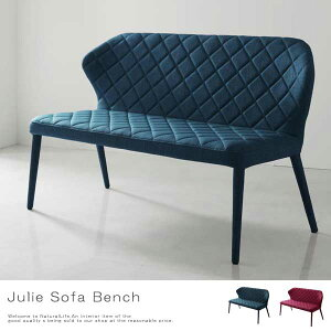 Julie-ジュリーソファベンチ(モダン,デザイナーズ,青,ピンク,ファブリック,待合室,おしゃれ)